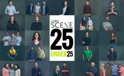 25 Under 25: Egypt's Youngest, Bravest, and Most Impactful Entrepreneurs of 2016