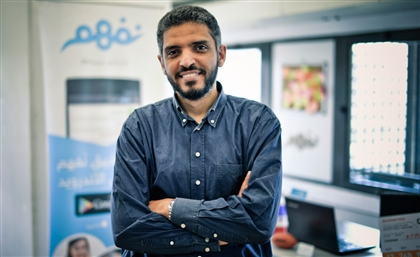 Egyptian Social Startup 'Nafham' Strikes Game-Changing Partnership With Unilever