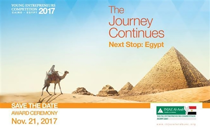 Injaz Al Arab Is Kicking Off its Regional Competition in Egypt for the First Time