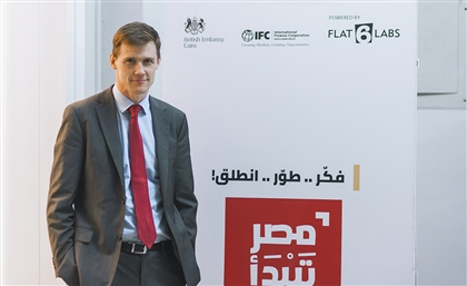 Cairo's British Embassy Launches a 50 Million EGP Startup Programme with IFC and Flat6Labs