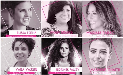 6 Badass Speakers You Can't Miss at Cairo's She Can Conference This Weekend