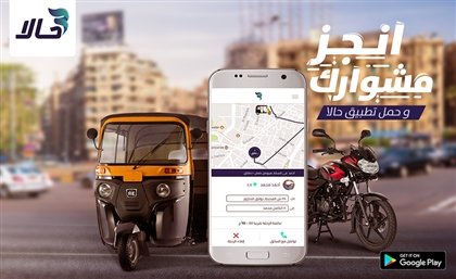 There's an Egyptian Tuktuk Ride-Sharing App - and They're Closing a $2 Million Round