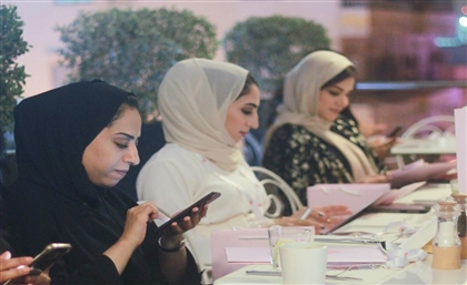 Bahrain's First Women Power Summit Looks For Businesswomen For A Power Pitch Session