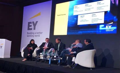 MENA FinTech Startups May Just Have the Ultimate Chance as FinTech Hive Opens Its 2018 Accelerator