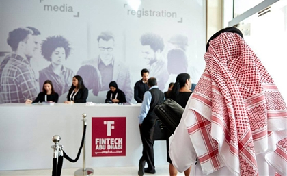 Second Edition Of FinTech Abu Dhabi Innovation Challenge Kicks Off This September
