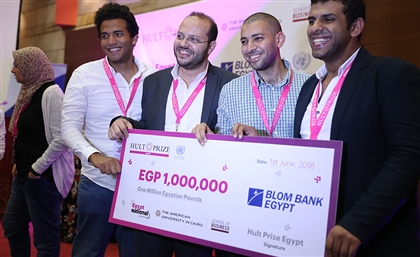 Hult Prize Pumps EGP 1 Million In A Startup Literally Revving Up Winds In Egypt