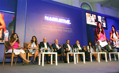 Ministers And BusinesspeopleBrand Egypt Out Of PessimismAt Narrative PR Summit On October 28th