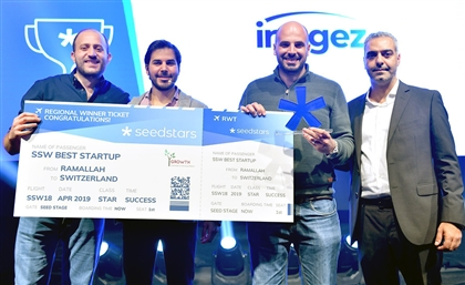 Fitness Startup Inggez To Represent Palestine In Seedstars Summit For A Chance To Win $1 Million