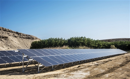 """Egypt's KarmSolar Among """"Companies To Inspire Africa 2019,"""" According To London Stock Exchange Group"""