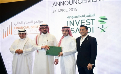 "Saudi Arabia Launches ""Venture Investment"" Initiative, Inks Deals With Over 20 Venture Capital Funds"