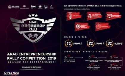 Applications Now Open for the Arab Entrepreneurship Rally 2019