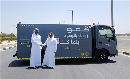 UAE's Carshare Operator Startup Ekar Partners Up with On-Demand Car Refueling Startup CAFU
