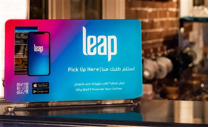 Riyadh's Leap Scores Six-Figure Seed Round to Offer Coffee Pickup