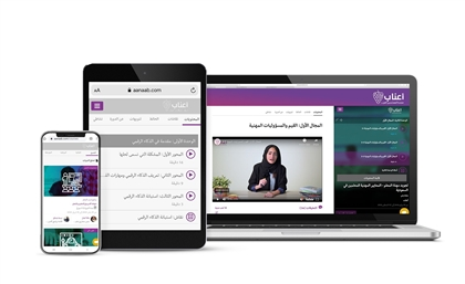 KSA's Arabic Teacher Training Platform Aanaab Raises $1.5 Investment for Expansion