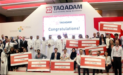 Saudi Accelerator TAQADAM Kicks Off Another Bootcamp this Summer with Up to $100,000 Up for Grabs