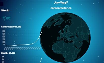 Egyptian Team Builds First Arabic-Language Interactive Coronavirus Map