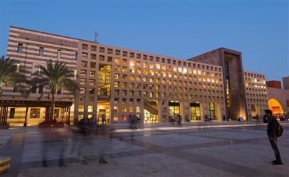 AUC Launches COVID-19 Online Hackathon for MENA University Students
