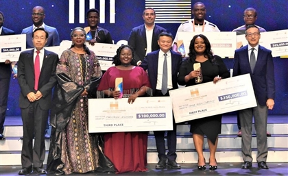 Become One of 'Africa's Business Heroes' and Win from a $1.5 million Prize Pool