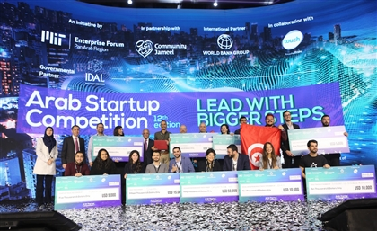 MIT Enterprise Forum Announces Winners of 13th Arab Startup Competition