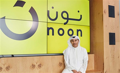 Ecommerce Platform Noon is Launching a Food Delivery Service