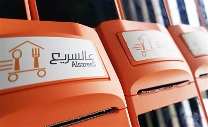Iraqi Sister Startups Alsaree3 and Al Zajel Raise Six-Figure Joint Investment