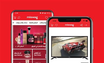 Iraqi E-commerce Platform Miswag Scores Second Round of Funding