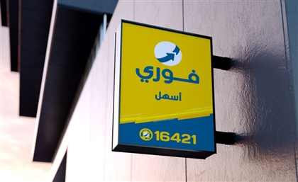 Fawry Teams Up with Visa to Accelerate Digital Payment Solutions Across Egypt