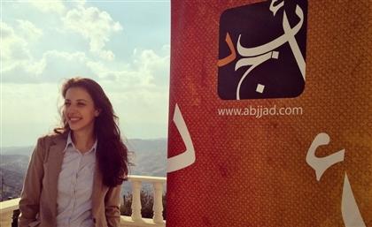 Jordanian E-Book Platform Abjjad Raises $1 Million in Series-A Funding Round
