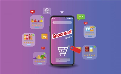 Snoonu Launches SnooMart Marketplace to Enable E-commerce for SMEs