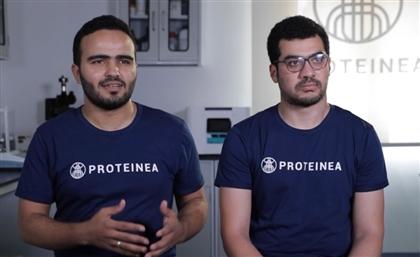 Proteinea: Egypt's Globally-Acclaimed Biotech Trailblazer