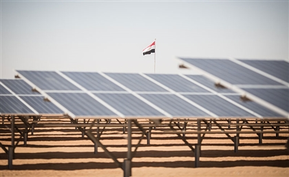 New $50M African Fund Ambo Ventures to Target Green Economy Startups