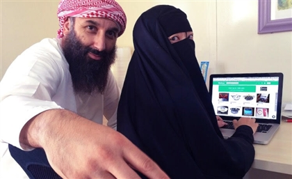 Pitching in My Niqab: The Entrepreneur Breaking Down Stereotypes in the Arab World