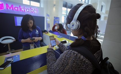 Audiobook Startup, Maktabti App, Launches At Cairo International Book Fair