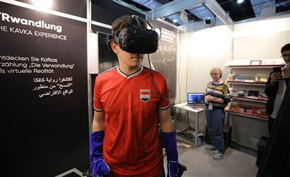 "This Year, Cairo's International Book Fair Experiences Franz Kafka's ""Metamorphosis"" In VR"