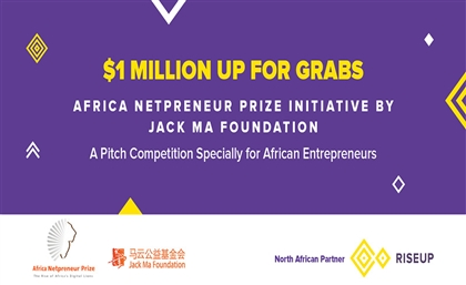 Jack Ma Announces African Netpreneur Prize, Gives Local Entrepreneurs A Chance to Win $1 Million