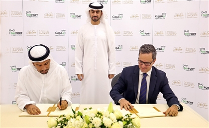 Amazon's PAYFORT Launches Partnership with Government of Ajman on AjmanPay