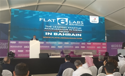 Flat6Labs Bahrain Begins the Third Cycle of Acceleration Cohort