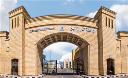 Kafr El Sheikh University Announces Inauguration of New Artificial Intelligence Faculty