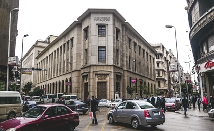 Egypt's Central Bank Fund for Fin-tech Startups Aspires to Reach $500 Million Over The Next 5 Years