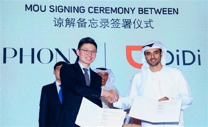 Chinese ride-hailing startup DiDi Chuxing to Launch Joint Venture in Abu Dhabi