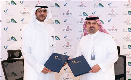 Saudi Arabia's Badir Programme Partners Up with Kuwait's Cubical Services to Boost Startup Ecosystem