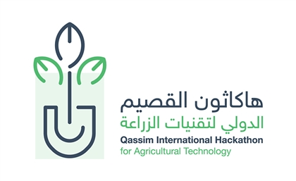 Badir Programme Launches the First Agri-Tech Hackathon in Saudi Arabia