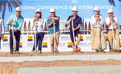 El Gouna, Red Sea, Is About to Have its Own Conference Centre