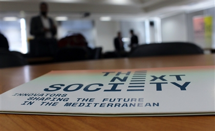 Applications Now Open for THE NEXT SOCIETY's Startup Booster Track Programme