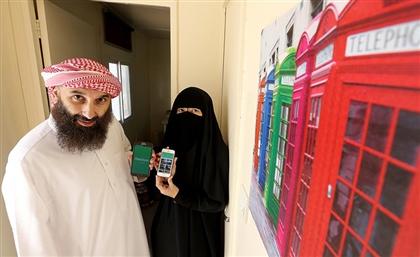 UAE's Online Liquidation Market Melltoo Raises Pre-Series A Round and Expands to Saudi Arabia