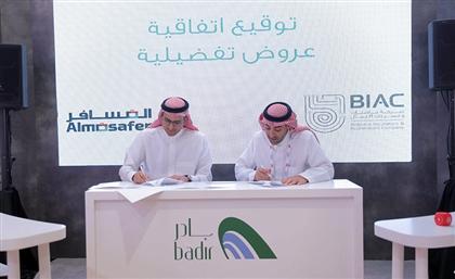Saudi's BIAC Signs 4 Agreements to Support Tech Entrepreneurship Programmes