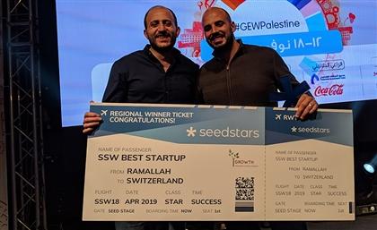 Ramallah's Fitness-Tech Startup Inggez Scores Investment from Ibtikar Fund