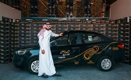 KSA's Sneaker Marketplace Nejree Raises $4 Million Pre-Series A Funding Investment
