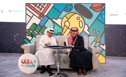 Saudi E-commerce Startup Dokkan Afkar Raises $5.6 Million Series B Round
