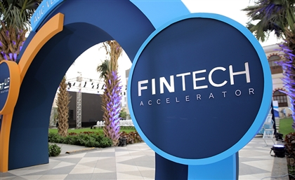 Join AUC Venture Lab's Fin-tech Accelerator Powered by CIB and IFC